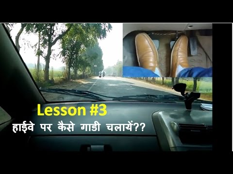 manual car driving lessons for beginners